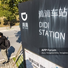 Chinese ride-hailing app Didi files for New York listing