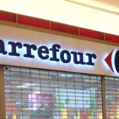 France insists 'No' Canadian takeover of Carrefour