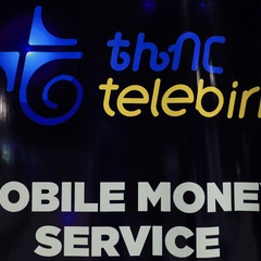 Huawei-built Mobile Money Platform launched in Ethiopia
