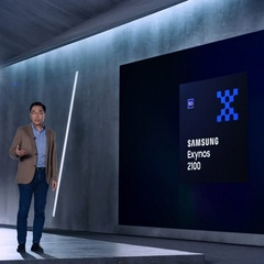 Samsung debuts its latest high-end chip